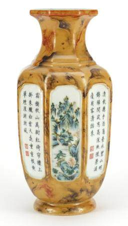 Chinese porcelain vase with octagonal body, finely hand painted with panels of river landscapes