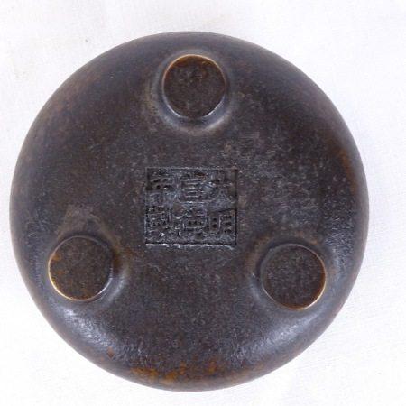 A small Chinese bronze circular censer, 6 character mark underneath, diameter 9cm