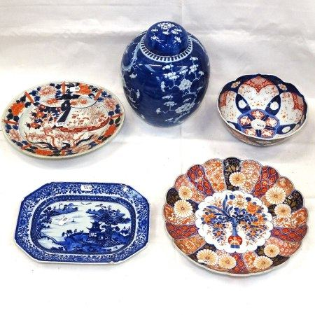 A Chinese ginger jar, Imari and Nanking plates, largest 30.5cm across