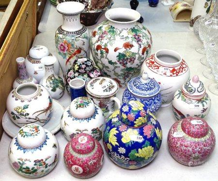 A group of Oriental items, including ginger jars, and vases, tallest 23cm