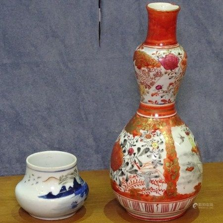 A blue and white Chinese pot with painted mountain scene, and 4 character mark, height 5.5cm