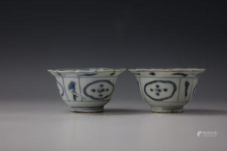 A Pair of Chinese Ming Dynasty Blue White Porcelain Cup