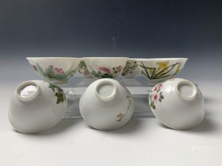 A Set of Ten Famille Rose Porcelain Season Flower Cups