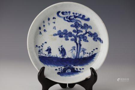A Blue and White Porcelain Brush Washer Ruo Shen Zen Cang Mark
