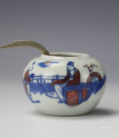 A Blue and White Red-underglazed Water Pot with Spoon KangXi Mark