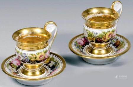 Pair of Gilt Enamel Cups