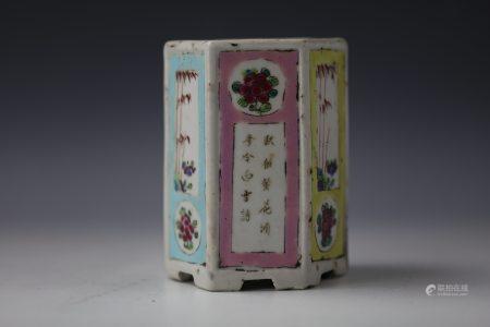 A Qing Dynasty Famille Rose Hexagonal Porcelain Brush Pot