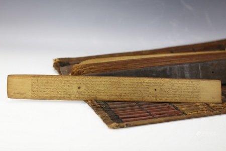 An Antique Burmese Buddhist Scripture Texts