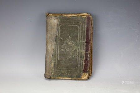 An Antique Burmese Buddhist Book