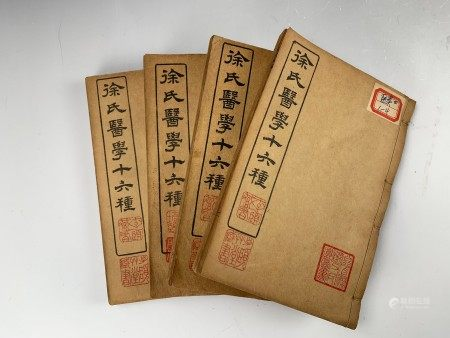 Chinese Medicine Books Xu's Medical sixteen types