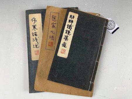 Three Tranditional Chinese Medicine Books