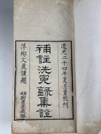 Tranditional Chinese Medicine 5 Books