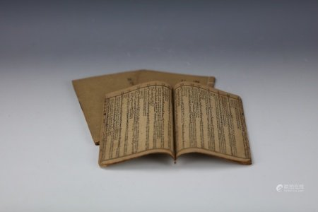 Tranditional Chinese Medicine Three Books