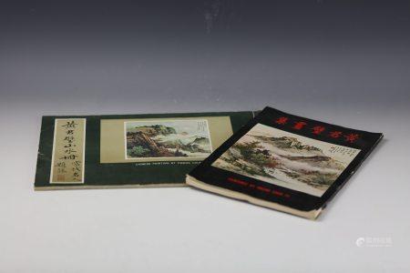 Two Books of Landscape Painting by  Hwang Chun-Pi Huang Junbi