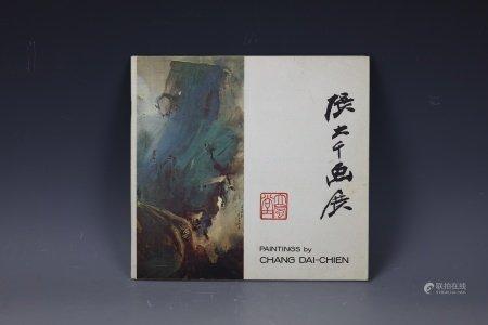 One Book of Paintings by Chang Dai-Chien Zhang Daqian