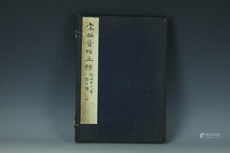 Song Dynasty Takumoto Book