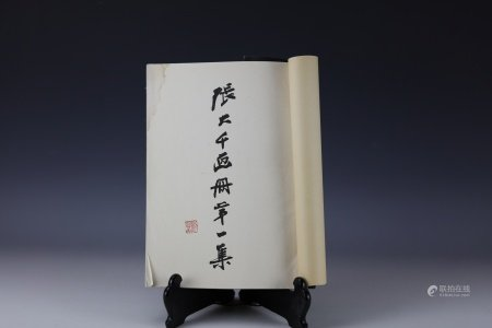 One Book of Paintings by Chang Dai-Chien Zhang Daqian