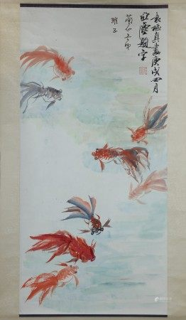 A  Chinese Painting of Goldfish by Yuan Shu Jhen