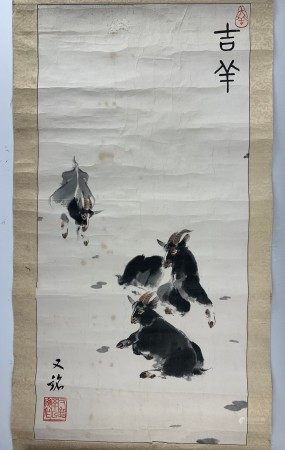 A Chinese Painting of Lucky Goats by You Ming