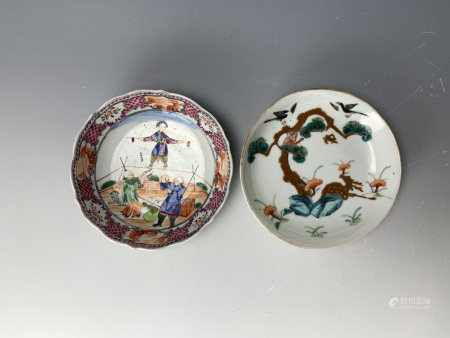 Two of Chinese Famille Rose Acrobatic Porcelain Dishes