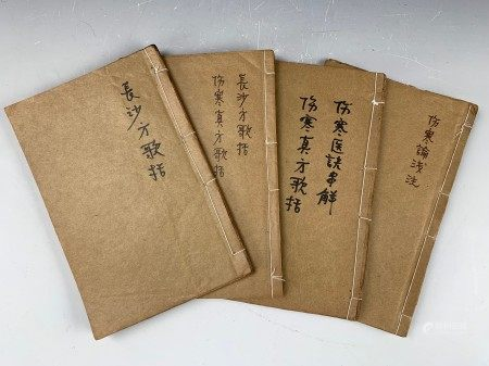 Two Tranditional Chinese Medicine Books