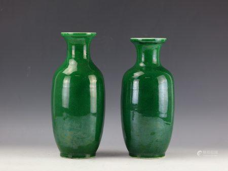 A Pair of Chinese Green-Glazed Porcelain Vase