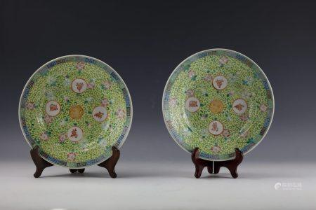 A Pair of  Famille Rose Dishes six-character seal mark