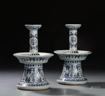 Pair Blue/White 'Islamic Script' Porcelain Candle
