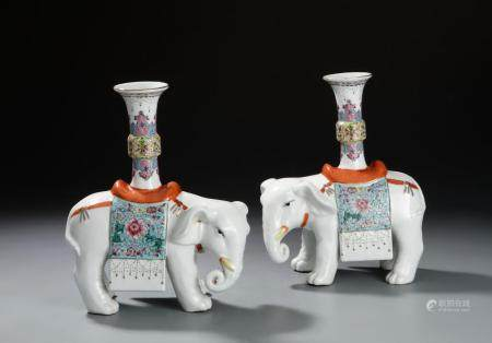 Pair of Chinese Elephant Candle Holders