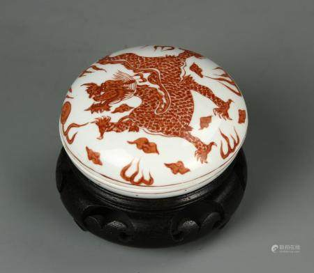 Chinese Famille Rose Ink Box