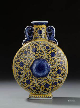 Chinese Yellow-Ground Blue and White Moonflask