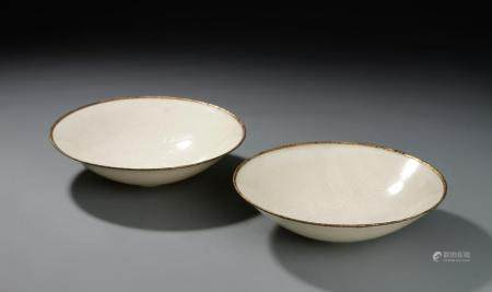 Pair Chinese Ting-Type Carved Bowls