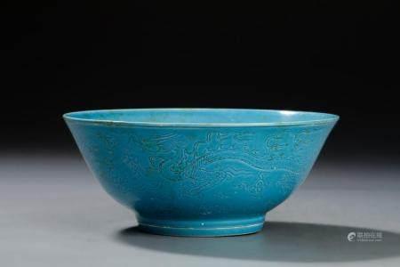 Turquoise Glazed 'Dragon' Bowl