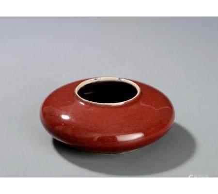 Chinese Peachbloom Glazed Brushwasher