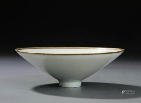 Qingbai Carved Conical Bowl