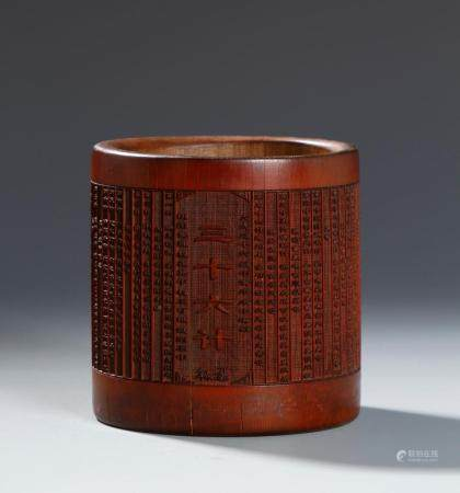 Chinese Inscribed Bamboo Brushpot