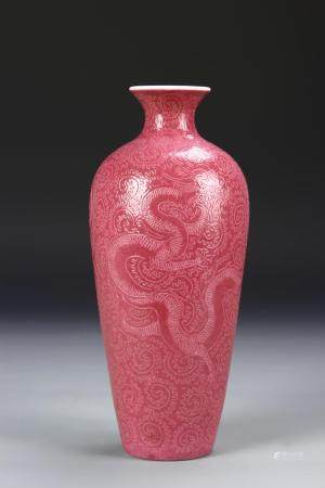 Chinese Pink Glazed Vase