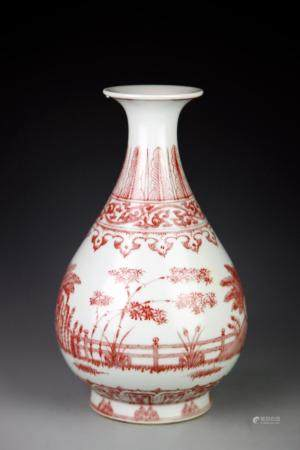 Chinese Copper Red Yuhuchunping Vase