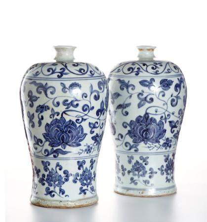 Pair of Chinese Blue and White Meiping