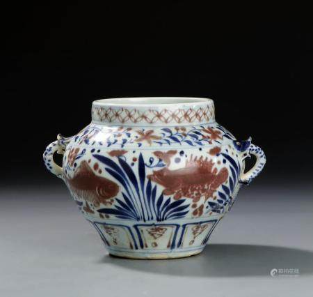 Chinese Blue and White Copper Red Jar