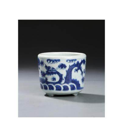 Chinese Blue and White Censer