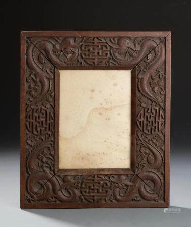 Chinese Wooden Photo Frame