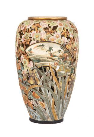 Fine & Rare Reticulated Satsuma Vase with Insert
