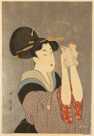 """Kitagawa Utamaro (Japanese, 1753-1806), """"Fumi-yomi"""" Reading a Letter"""
