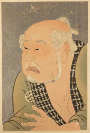 "Katsukawa Shun'ei (Japanese, 1762-1819), ""Actor Kataoka Nizaemon VII as Shirodayû"""