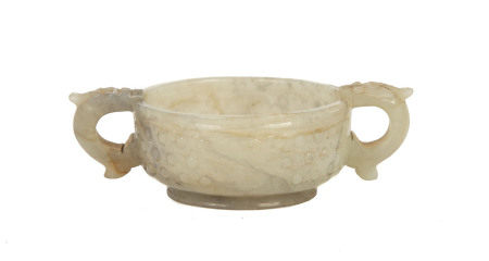 Chinese Carved Jade Handled Cup