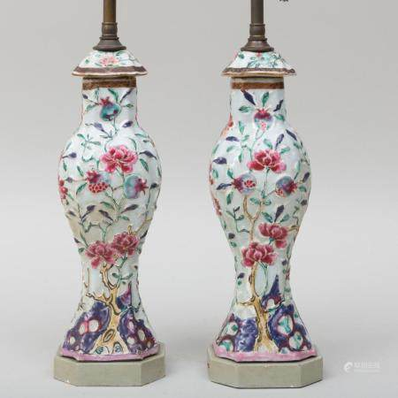 Pair of Small Chinese Export Famille Rose Porcelain Jars and