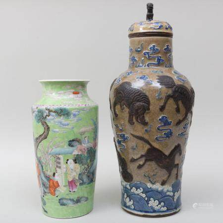 Chinese Celadon Glazed Porcelain Jar and Cover Molded with K