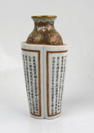 A Famille Rose Vase Painted with Gilt