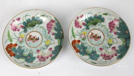 A Pair of Chinese Famille Rose Dish